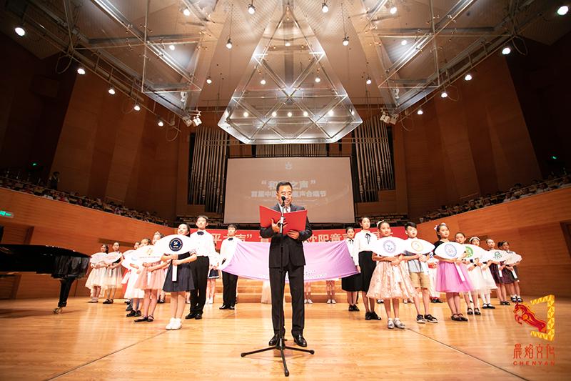 2019年和平之声中国沈阳童声合唱节