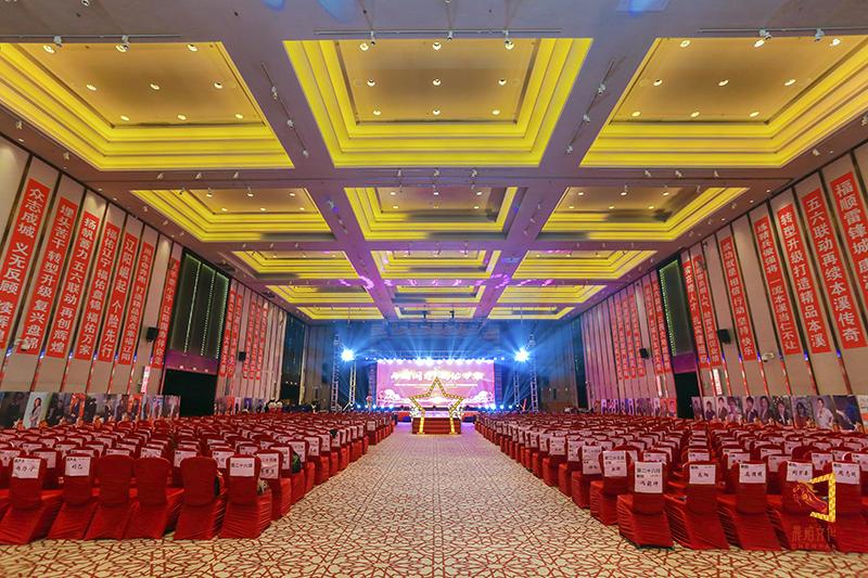 与国同寿 福佑万家 2019第一季度国寿五六联动业务启动大会